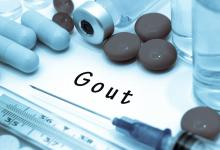 Gout pills injection